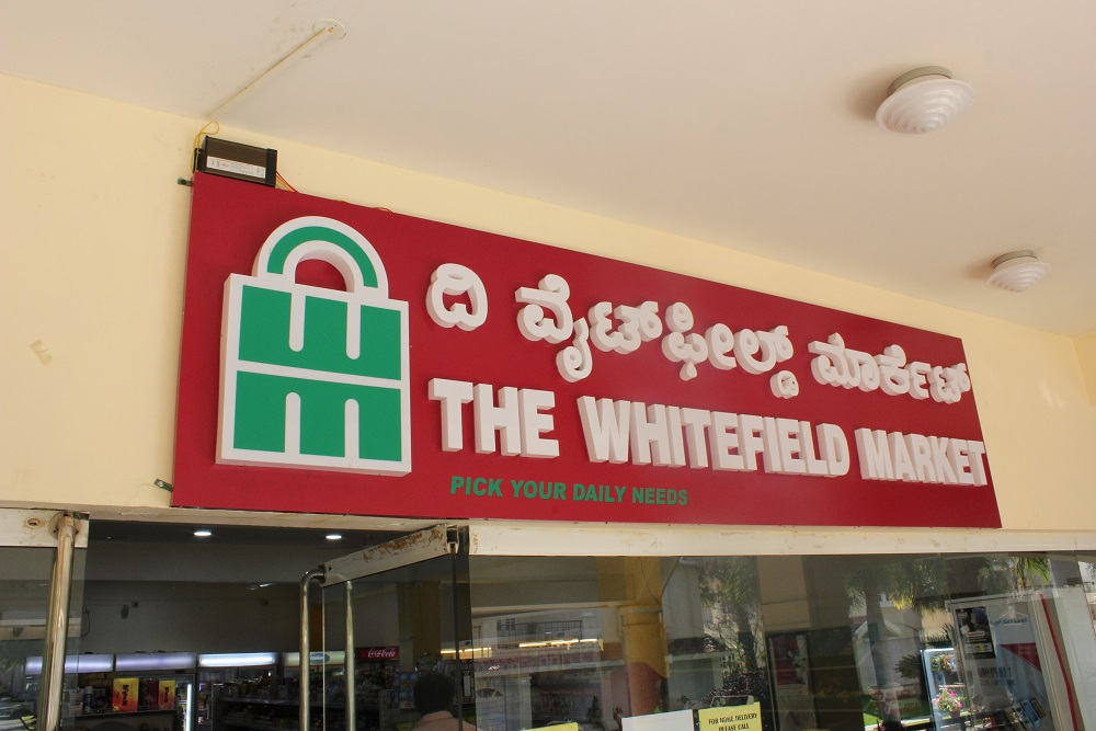 The Whitefield Market Products